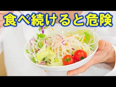 , title : '【衝撃】タバコよりも体に悪い食べ物 5選