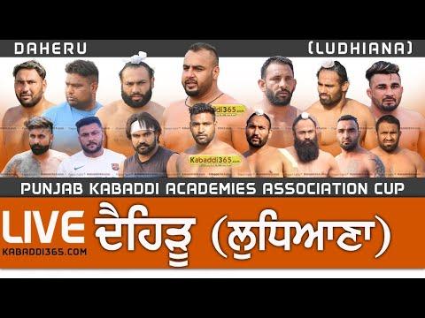 Daheru (Ludhiana) Kabaddi Tournament 25 Jan 2020