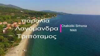 Villa Irini, Tripotamos, Neos Marmaras, Sithonia, Halkidiki