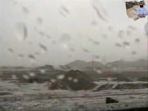 عاصفة سمائل البردية الأحد 8 فبراير 2009