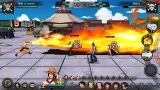 One Piece: Burning Will | (Beta) | Android(CN)