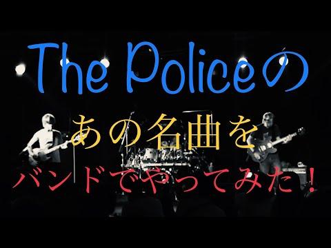 Yo!Yo! (the police tribute) / Fall Out   2010.8.6