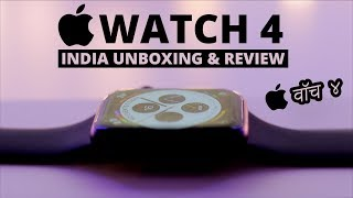 Apple Watch Series 4 India Unboxing & Review in Hindi (44mm Space Grey)