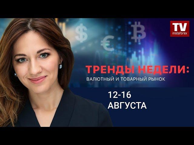 I телевидение о форекс индикаторы профессиональных трейдеров форекс
