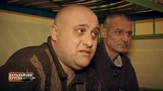 Тайны экс-начальников: почему донецкие силовики прислуживали Путину? - Больше чем правда, 13.08.2018