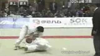 Judo All Japan 2000: Inoue (JPN) - Suzuki (JPN)