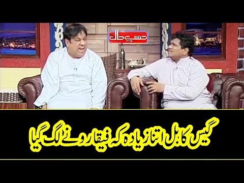 Gas Kay Bill Say Feeqa Preshan   Hasb e Haal   Dunya News