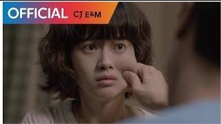 [응답하라 1994 OST] 성시경 (SUNG SI KYUNG) - 너에게 (To You) MV
