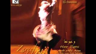 El Funoun - Her Eyes الفنون - وعيونها