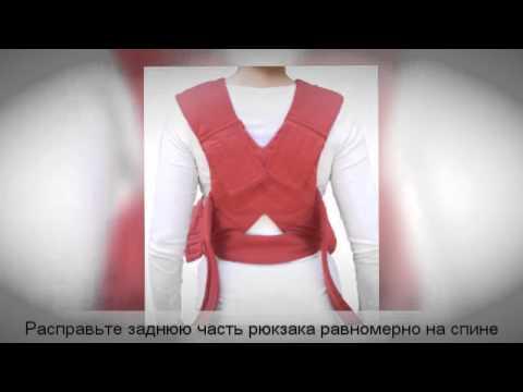 Wallaboo рюкзак-переноска цвет poppy red/красный
