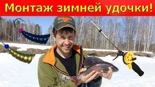 Рыбалка на хариуса снасти для зимней рыбалки