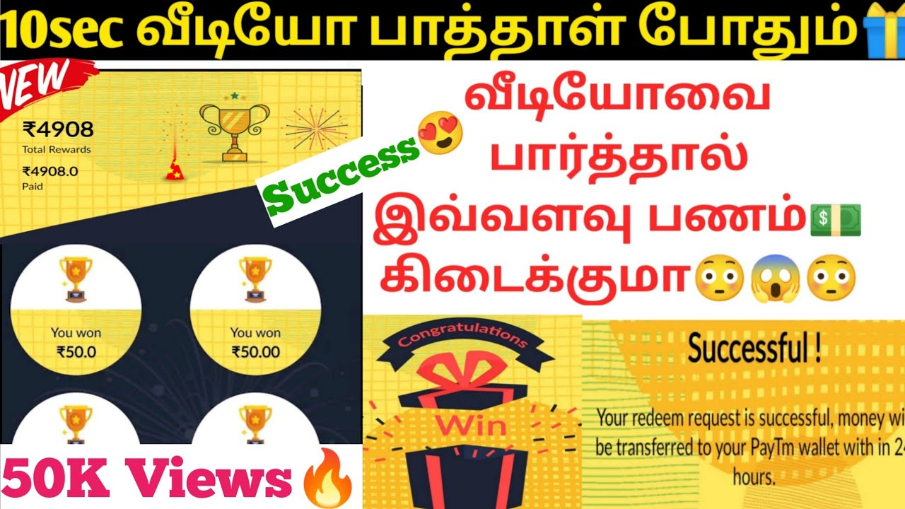 :-RRB- Watch Videos 10sec Generate Income Rs.1   Complimentary cash Online Tamil   thumbnail