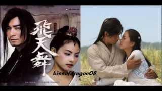 BiCheonMu OST 야상곡 (설리버전) - Nocturne (F) - The Dance In The Sky (비천무)