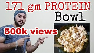 171gm protein in 1 bowl   high protein Bowl   no suppliment   only for bodybuilders 