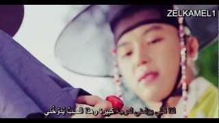 Baek Ji Young   Love and Love Arang and The Magistrate OST Arabic sub by ZELKAMEL1