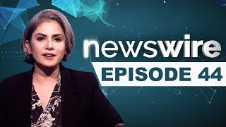 News Wire with Ayza Omar | Human Rights Violations In IOK | Ep 44 | Indus News