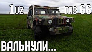 РУССКИЙ ХАММЕР SWAP #6 ГОНКИ, ПОЛОМКИ И ОФФРОАД