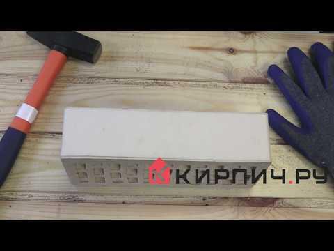Кирпич облицовочный белый одинарный гладкий М-150 ЛСР – 2