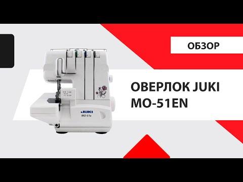 Видео обзор(заправка)