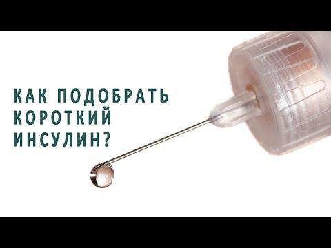Гормоны регулирующие уровень сахара в крови