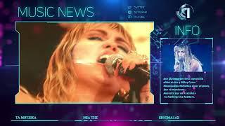 MUSIC NEWS WEEK #28