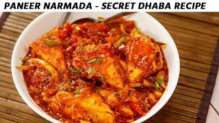 Paneer Narmada – SOFTEST FILLED CHILLI STARTER – Santosh Dhaba Recipe – CookingShooking