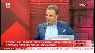 Atatürk'ün İstanbul'da geçirdiği 6 ay / Gürkan Hacır ile Şimdiki Zaman / 3. Bölüm- 18.05.2019