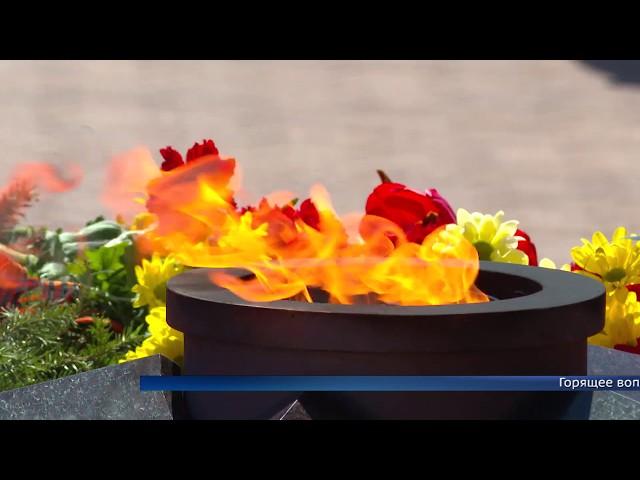 В Ангарске зажегся «Огонь памяти»