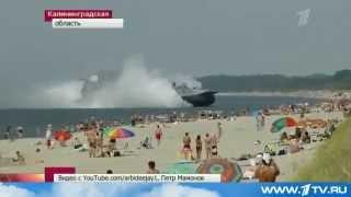 БТР на пляже Приколы над людьми