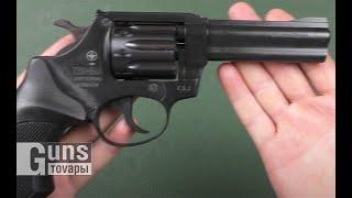 """Револьвер SNIPE 4"""" пластик от компании CO2 - магазин оружия без разрешения - видео"""