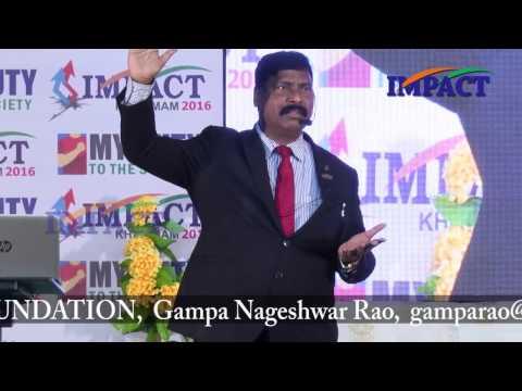 Communication Skills|Gampa Nageswararao|TELUGU IMPACT Khammam 2016