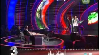 Arabs Got Talent - Semi-final - Ep8 - استاذ سام تحميل MP3