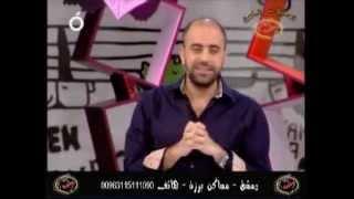 مازيكا حسام جنيد وطلال الداعور - برنامج لول - تي رش رش دق الماني تحميل MP3