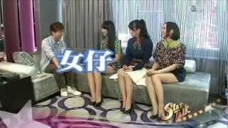 Perfume - 香港 TVB 娛樂新聞報道訪問 Interview in Hong Kong 20121003