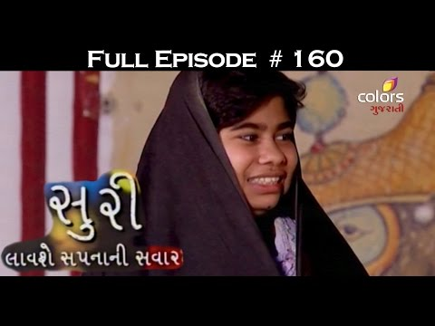 Suri--26th-May-2016--સૂરી--Full-Episode