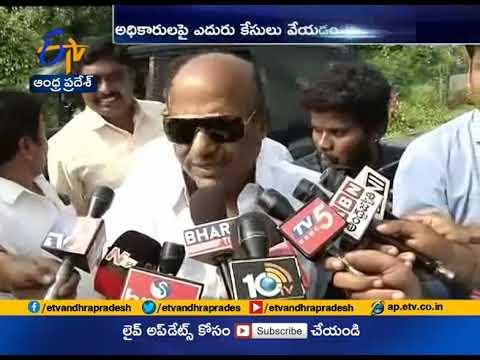 TDP Leader JC Diwakar Reddy Slams CM Jagan