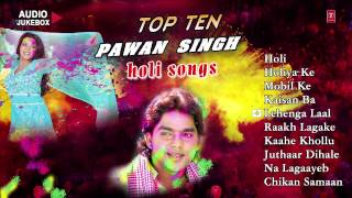 Pawan Singh - | Top Ten Holi Bhojpuri Audio Songs JUKEBOX |
