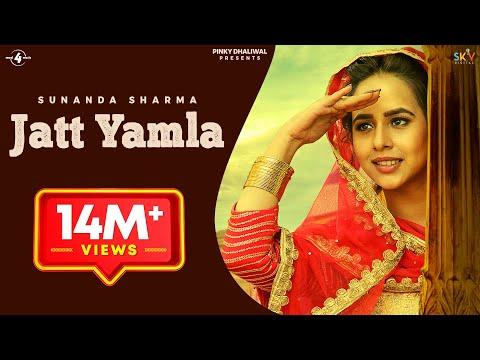 Jatt Yamla  Sunanda Sharma