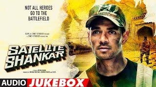 Full Album Satellite Shankar Sooraj Pancholi Megha Akash Audio Jukebox