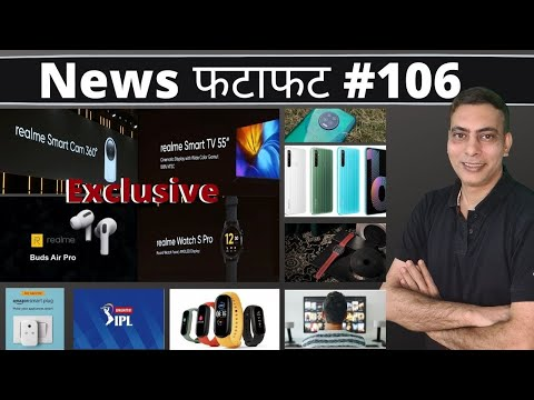 Realme 7i India launch,  Smart Cam 360, Realme Smart TV 55, Jio Prepaid, DishTV