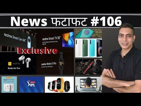 Realme 7i India launch,  Smart Cam 360, Realme Smart TV 55, Jio Prepaid, DishTV