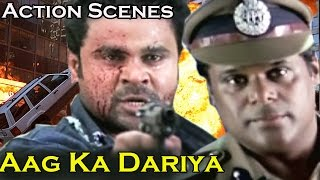 Aag Ka Dariya Chess  Hindi Dubbed Action Scenes  Jukebox