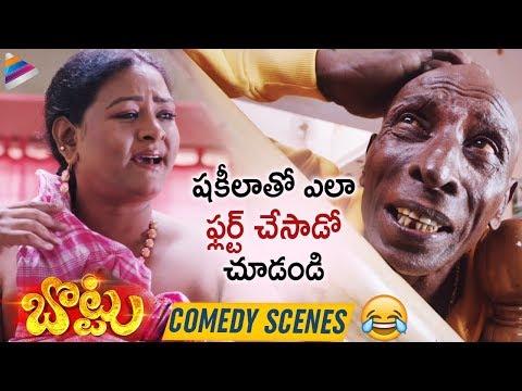 Bottu 2019 Latest Telugu Movie Scenes | Rajendran Flirts With Shakeela | Bharath | Namitha | Iniya