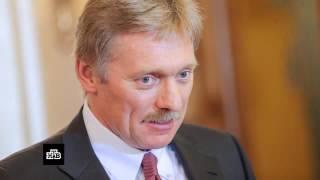 В Кремле прокомментировали отсутствие Лукашенко на саммитах ЕАЭС и ОДКБ