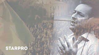 Владимир Дорош - Калина (lyric video)
