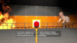 The Stanley Parable (ВСЕ КОНЦОВКИ) ЭПИК КОНЦОВКА! Minecraft. Portal. (Синяя Дверь) (All Endings)