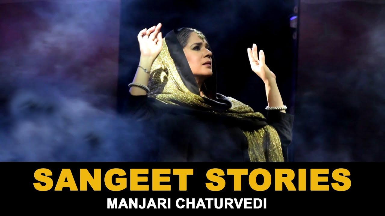 The true meaning of Sufi Kathak | Manjari Chaturvedi