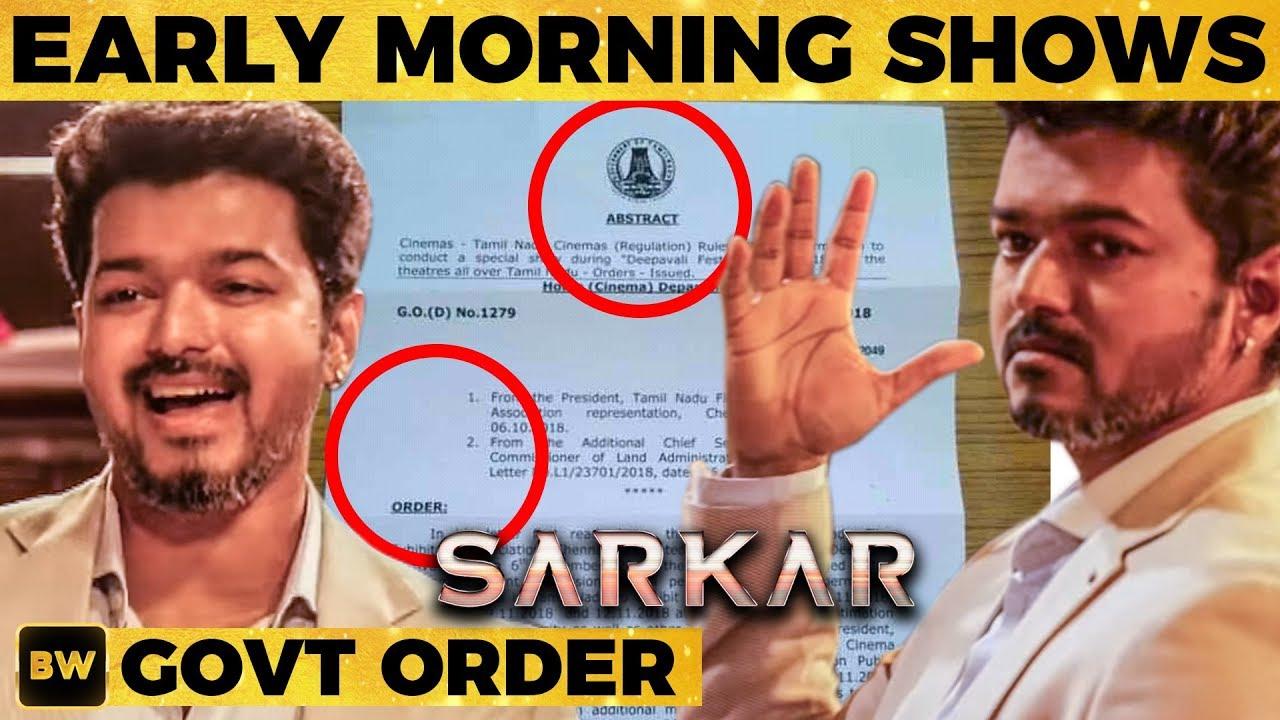 Sarkar - BIG NEWS for Thalapathy Vijay Fans | AR Murugadoss | TK