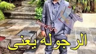 تحميل اغاني يابخت اللي عنده محمد MP3