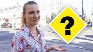 Зачем девушки раздеваются на улицах?